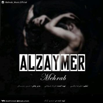 Mehrab-Called-Alzaymer