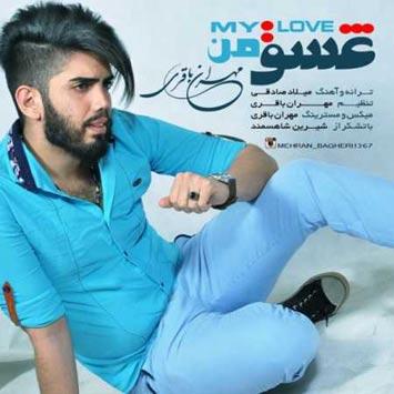 Mehran-Bagheri-Called-Eshghe-Man