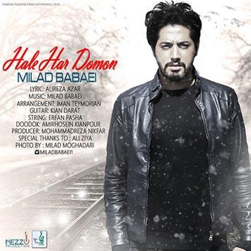 دانلود آهنگ جدید میلاد بابایی به نام حال هر دومون Milad Babaei Hale Har Domoon