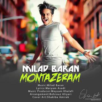 دانلود آهنگ جدید میلاد باران به نام منتظرم Milad Baran Montazeram 1