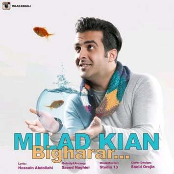 دانلود آهنگ جدید میلاد کیان به نام بی قرار Milad Kian – Bigharar