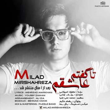 Milad-Mirshahreza-Ta-Goftam-Asheghetam