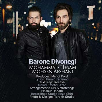 Mohammad-Hesam-Ft.-Mohsen-Afshani-Called-Barone-Divonegi