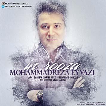 Mohammadreza-Eyvazi-In-Rooza