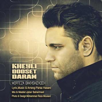 Morteza-Bakhshizadeh-Kheyli-Dooset-Daram