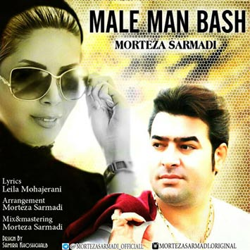 Morteza-Sarmadi-Male-Man-Bash