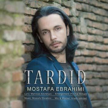 Mostafa-Ebrahimi-Tardid