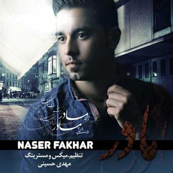 Naser-Fakhar-Called-Madar
