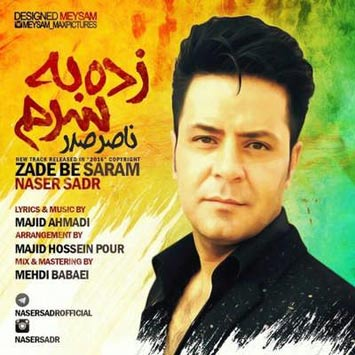 Naser-Sadr-Called-Zade-Be-Saram