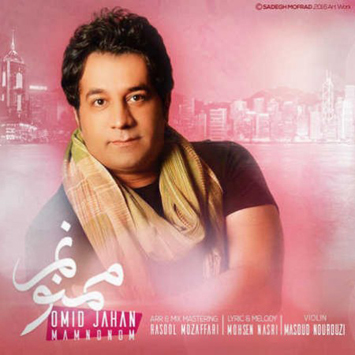 Omid-Jahan-Called-Mamnonam