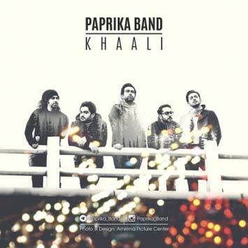 Paprika-Khaali