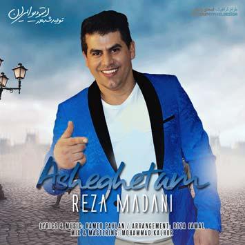 Reza-Madani---Asheghetam