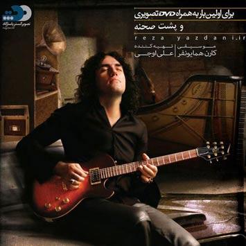 Reza-Yazdani-Called-Tehran-Tehran