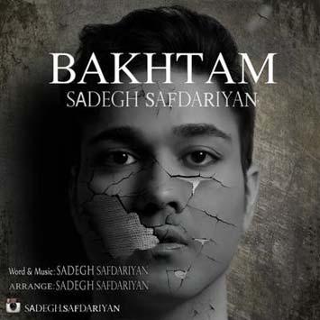 Sadegh-Safdariyan