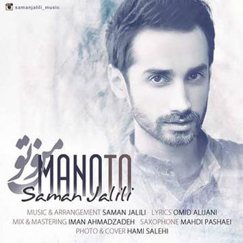 Saman-Jalili-Called-Mono-To