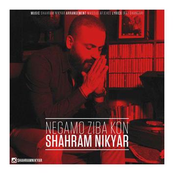 Shahram-Nikyar-Negamo-Ziba-Kon