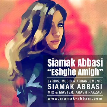 Siamak-Abbasi-Called-Eshghe-Amigh