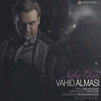 Vahid-Almasi-Nabze-Ehsas