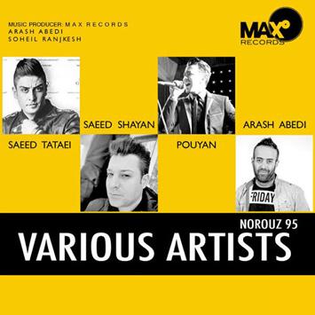 دانلود آهنگ جدید Various Artists به نام نوروز 95 Various Artist Nouroz 95