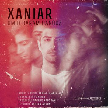 Xaniar Khosravi Called Omid Daram Hanooz - دانلود آهنگ زانیار خسروی به نام امید دارم هنوز