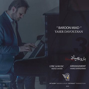 Yaser-Davoudian-Baroon-Miad