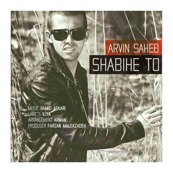 arvin-Saheb-Called-Shabihe-To