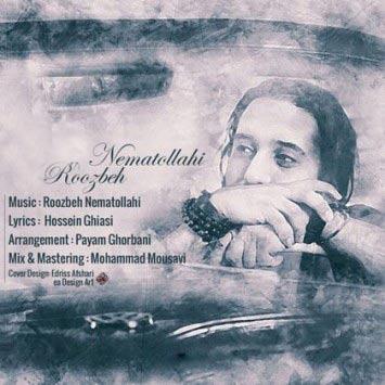 (sakhamusic.ir)21Roozbeh-Nematollahi-Nafas-Nafassakhamusic.ir-355x355