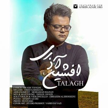 Afshin-Azari---Talagh