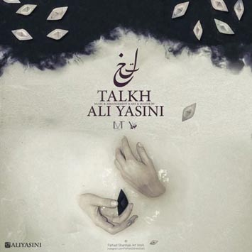 Ali-Yasini-Called-Talkh