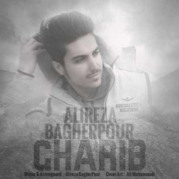Alireza-Bagherpour-Called-Gharib