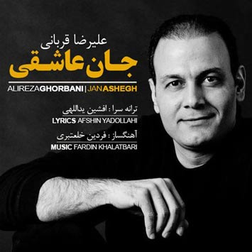 Alireza-Ghorbani-Called-Jaan-Asheghi