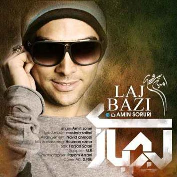 Amin-Soruri-Called-Laj-Bazi