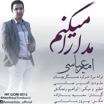 Amir-Abbasi-Called-Modara-Mikonam