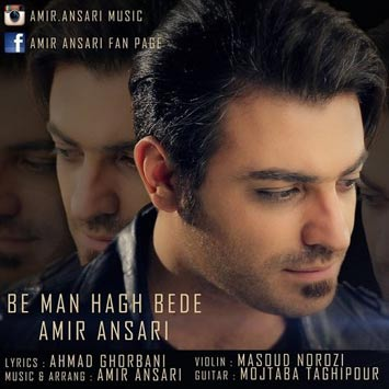 Amir-Ansari-Called-Be-Man-Hagh-Bede