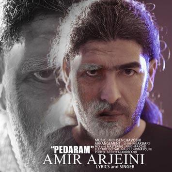 Amir-Arjeini---Pedaram