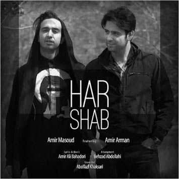 Amir-Masoud-ft-Amir-Arman-Called-Har-Shab
