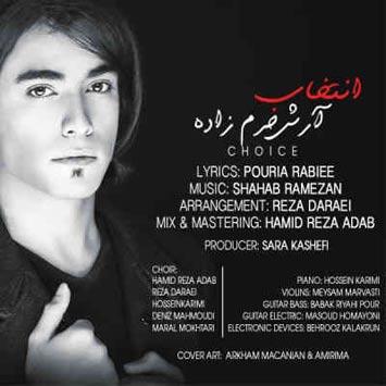 Arash-Khoramzadeh-–-Entekhab