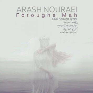 Arash-Nouraei-Called-Foroughe-Mah