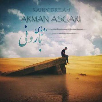 Arman-Asgari-Called-Royaye-Barooni