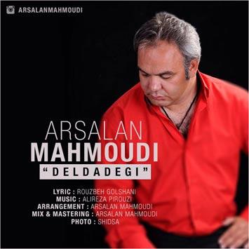 Arsalan-Mahmoudi---Del-Dadegi