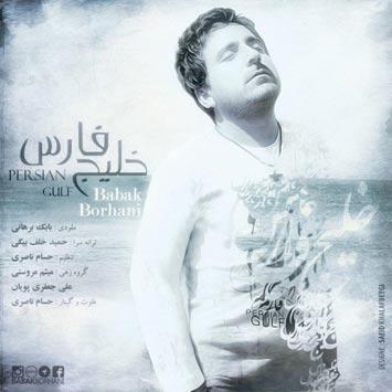 Babak-Borhani-Khalij-Fars