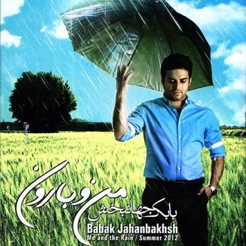 دانلود آهنگ همه دنیام از بابک جهانبخش Babak Jahanbakhsh Called Hame Donyam