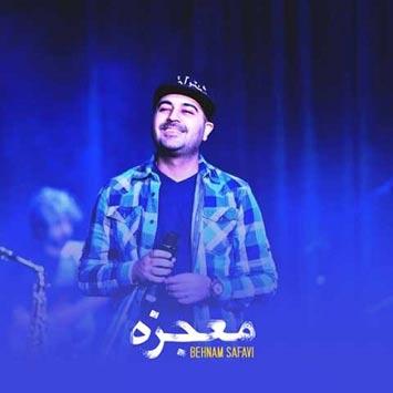 Behnam-Safavi-Mojeze