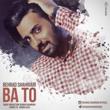 Behrad-Shahriari-Ba-To