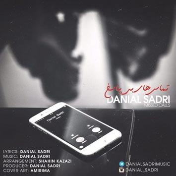 Danial-Sadri-Called-Tamas-Haye-Bi-Pasokh