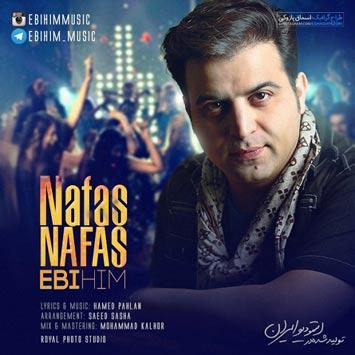Ebi-Him---Nafas-Nafas