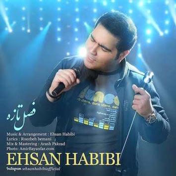 دانلود آهنگ جدید احسان حبیبی به نام فصل تازه Ehsan Habibi Fasle Tazeh
