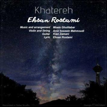 Ehsan-Rostami-Called-Khatereh