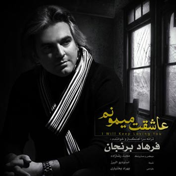 Farhad-Berenjan-Called-Asheghet-Mimoonam