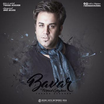 Farhad-Dehghan-Called-Bavar